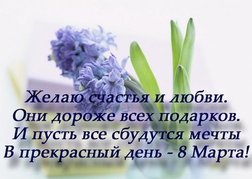http://my-madonna.ru/media/uploads/2016/03/98d0549badbce925d85fbd469de17d59.jpg